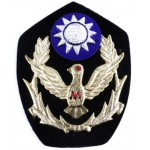 China-Taiwan Air Force Cap Badge